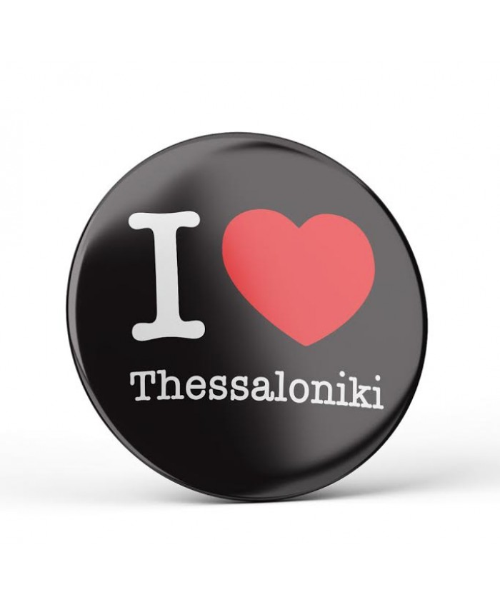 Ανοιχτήρι I Love Thessaloniki Black