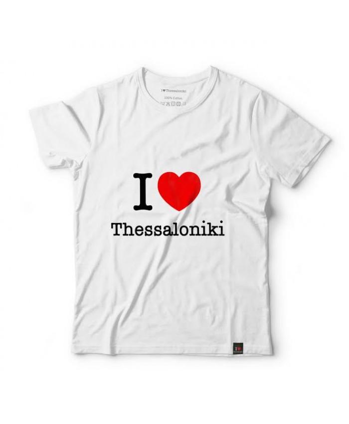 T-shirt I Love Thessaloniki White