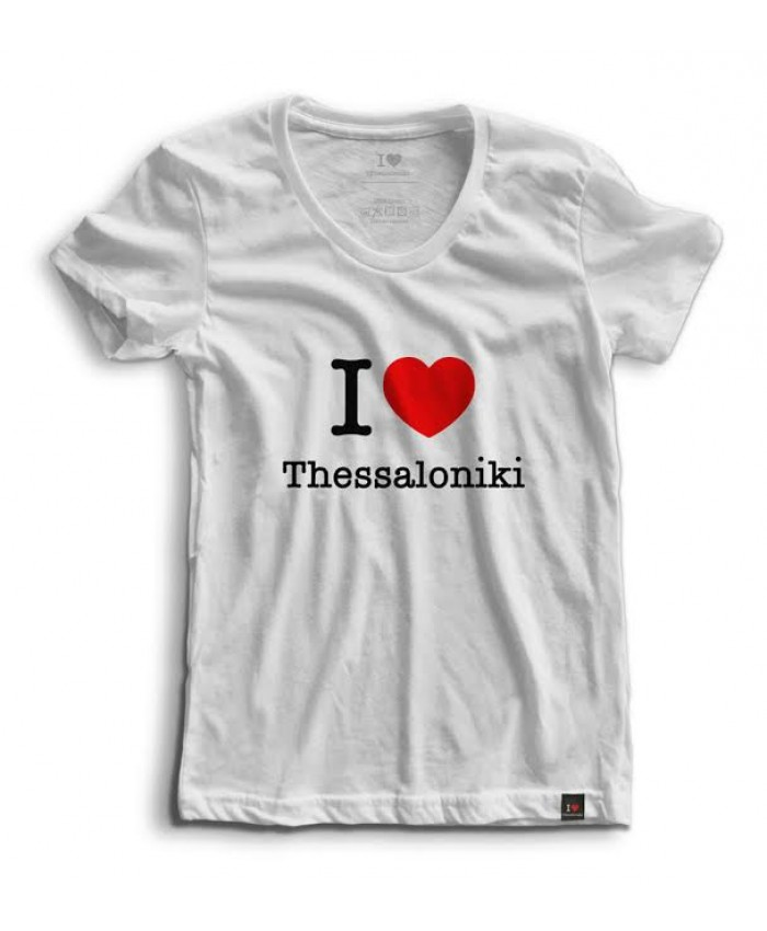 T-shirt I Love Thessaloniki White