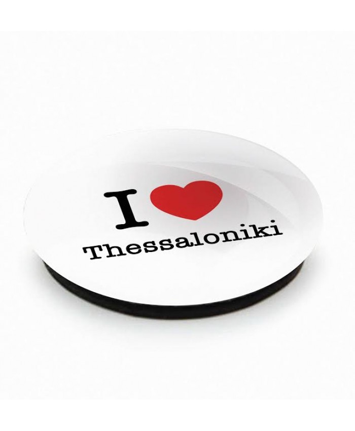 Μαγνήτης I Love Thessaloniki White