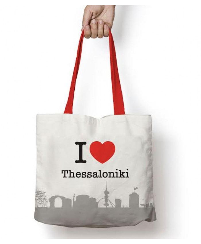 Τσάντα I Love Thessaloniki