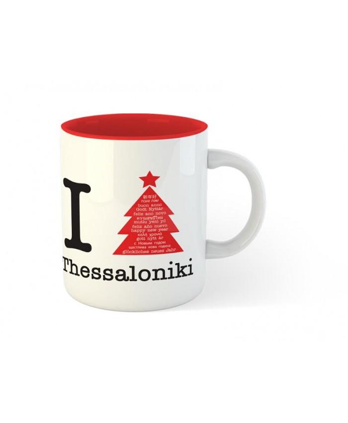Κούπα Χριστουγεννιάτικο Δέντρο