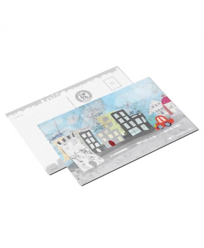 Καρτ Ποστάλ My City