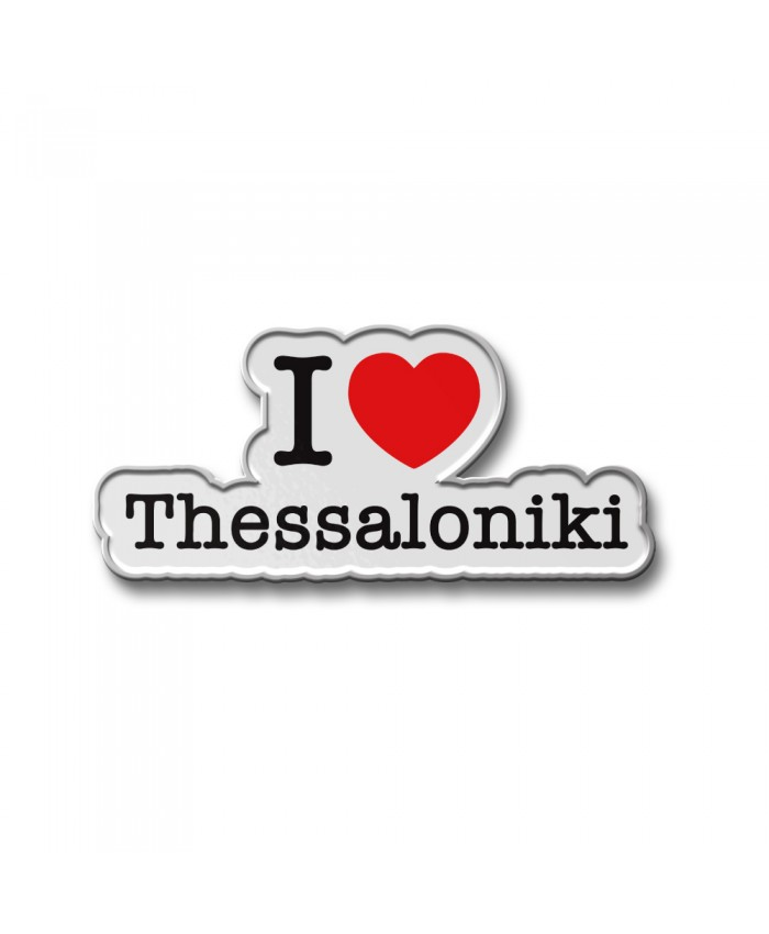 Καρφίτσα I Love Thessaloniki