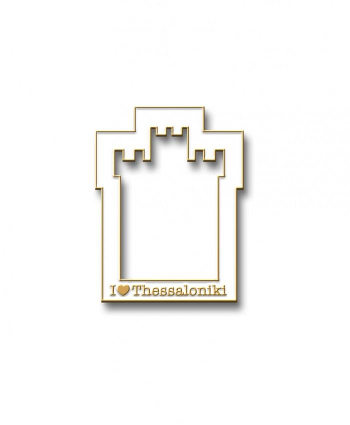 Καρφίτσα Λευκός Πύργος