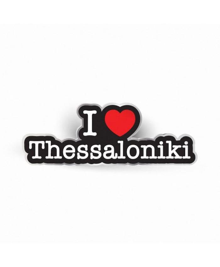 Καρφίτσα I Love Thessaloniki